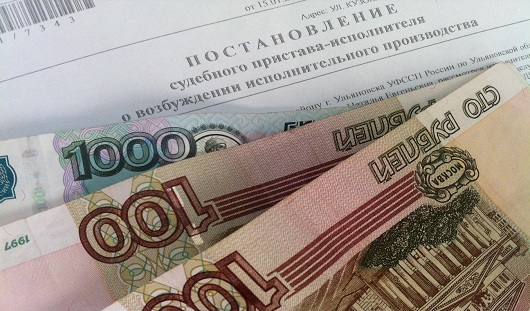 Житель Удмуртии скрывался в Москве и Санкт-Петербурге, чтобы не платить алименты