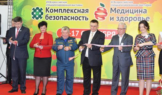 В Ижевске начали работу всероссийские выставки «Комплексная безопасность» и «Медицина и здоровье»