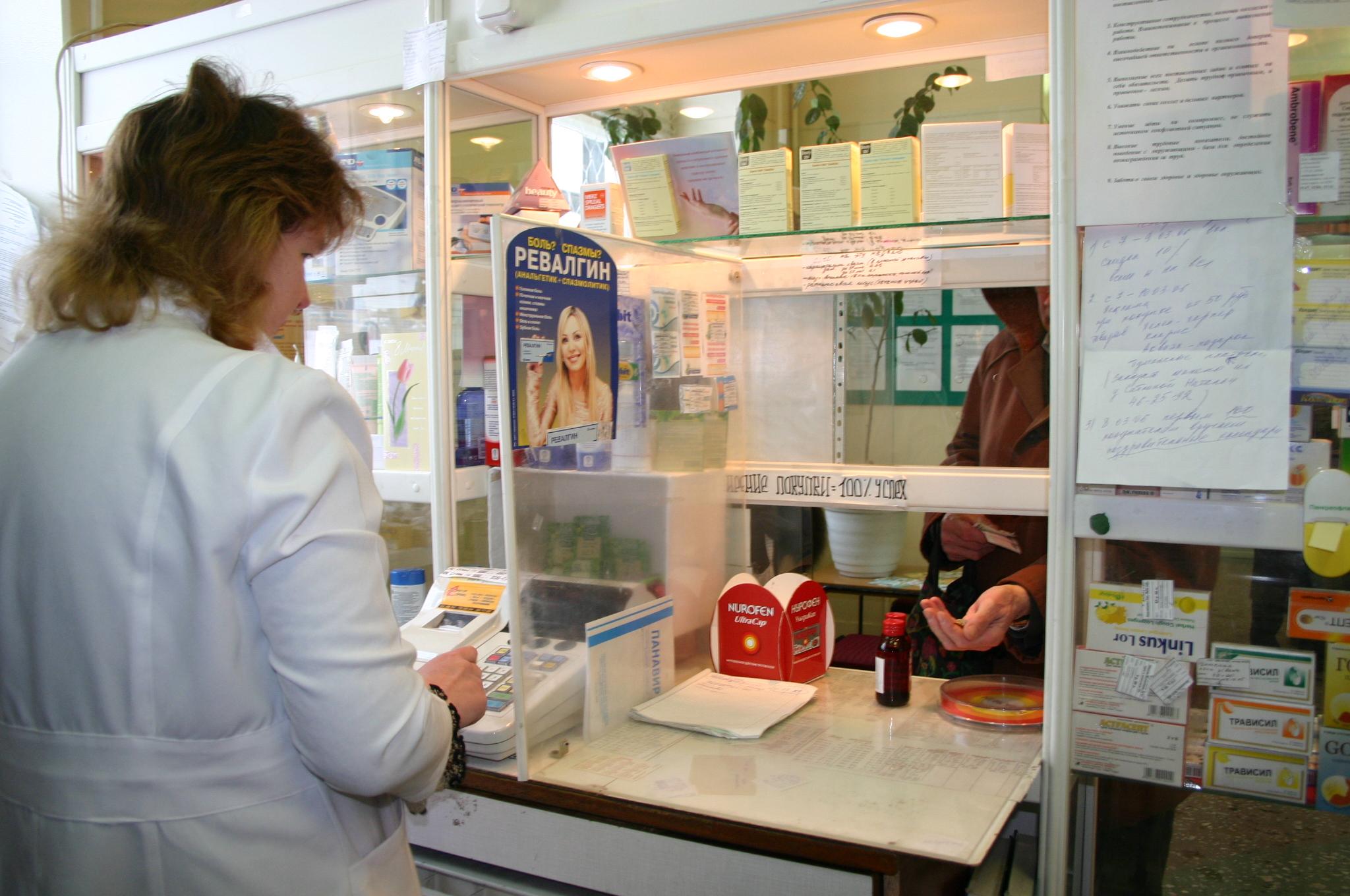 С 2016 года медикаменты для госаптек Удмуртии будут закупаться централизованно
