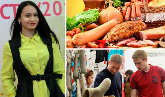 Деликатесы, местная продукция и меховые изделия: Всероссийская ярмарка в Удмуртии радует ассортиментом!