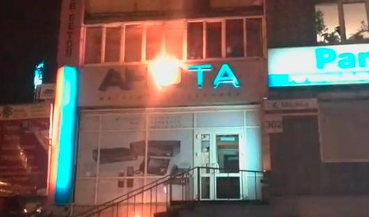 В Ижевске загорелась вывеска магазина