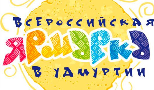 В выходные в Ижевске можно купить коллекции книг от «Комсомольской правды» по специальной цене