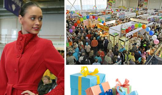 За новым, изящным, вкусным – на Всероссийскую ярмарку в Удмуртии в выходные!