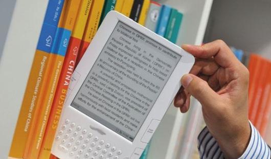 Доступ к бесплатной электронной библиотеке открыли для жителей Удмуртии