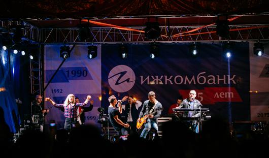 Ижкомбанк подарил жителям Ижевска концерт «Дискотеки Аварии»