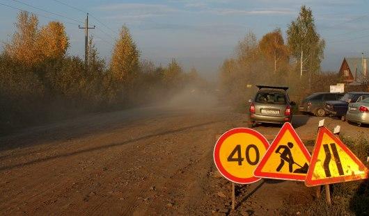 В Ижевске ремонтируют улицу Новоярушкинскую