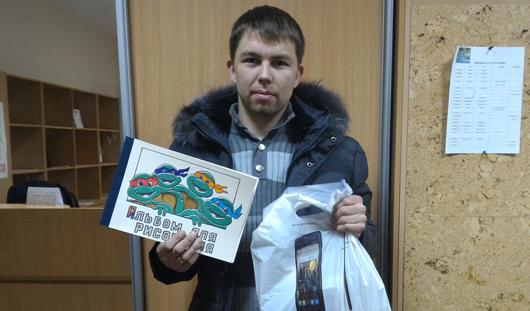 Читатели Izhlife.ru собрали помощь для семей, у которых сгорел дом в Завьялово