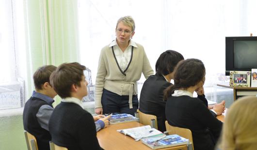 В Ижевске начал работать Центр столичного образования