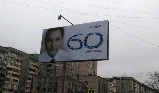 В Ижевске с 60-летием поздравили Бу Андерссона