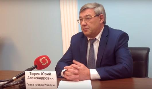 Юрий Тюрин рассказал о запуске отопления в городе Ижевске