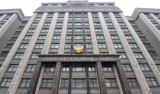 В Государственной Думе и Совете Федерации пройдут Дни Удмуртии