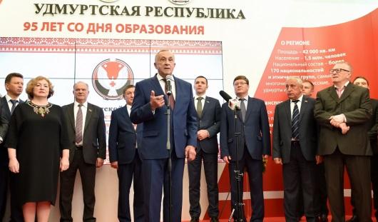 В Госдуме России открылась выставка Удмуртии