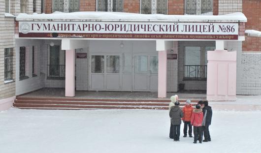 Шесть ижевских школ вошли в топ-500 лучших школ России