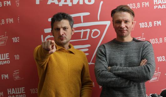 Музыканты группы «Ундервуд» рассказали, почему Ижевск - город добрых людей