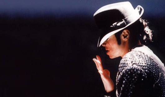 Конкурс: выиграй билеты на Michael Jackson Show в Ижевске