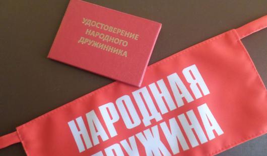 В Ижевске общественным правоохранительным объединениям предоставят субсидии