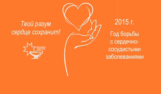 31 октября в ижевском парке Кирова пройдет «Прогулка с врачом»
