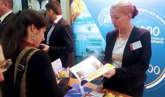 Выставочный центр «УДМУРТИЯ» принял участие в презентации Удмуртии в Торгово-промышленной палате РФ