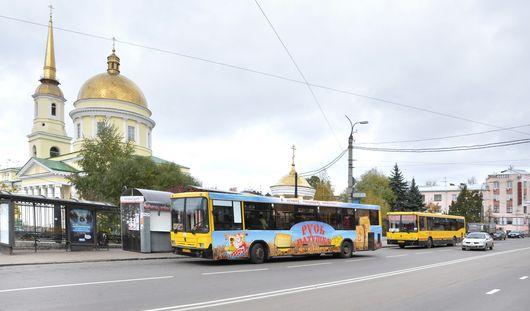 С 1 ноября проезд в общественном транспорте Ижевска стал стоить 20 рублей
