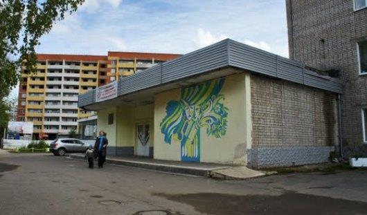 В Ижевске после капитального ремонта открыли общежитие колледжа культуры
