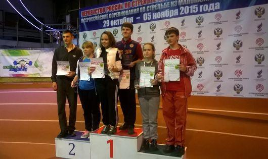 Спортсмены из Удмуртии победили в Первенстве России по стрельбе из пневматического оружия