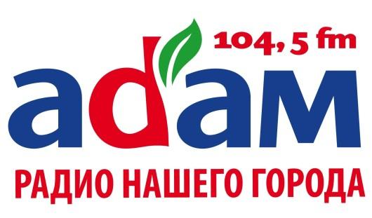 Радио «Адам» приглашает на свою фирменную вечеринку