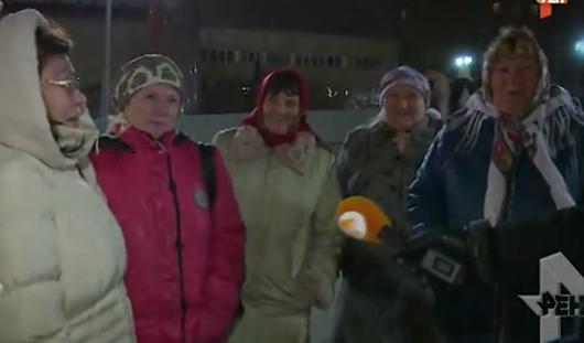 «Бурановских бабушек» эвакуировали из гостиницы в Москве из-за угрозы взрыва