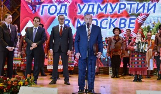 В Москве завершился год Удмуртии