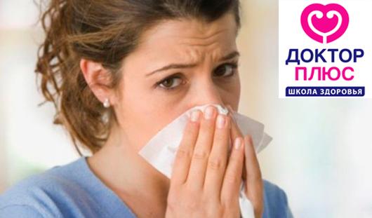 Школа здоровья: как ижевчанам спастись от простуды?
