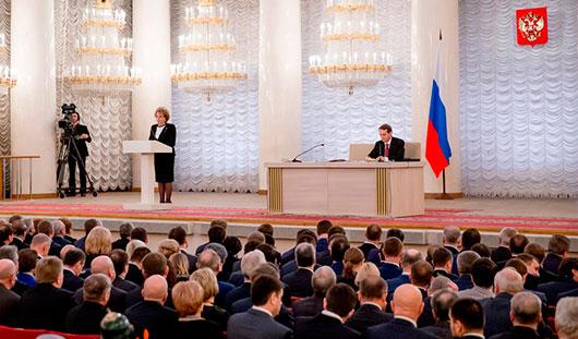 Правительство Удмуртии и России предложили ужесточить наказание за терроризм