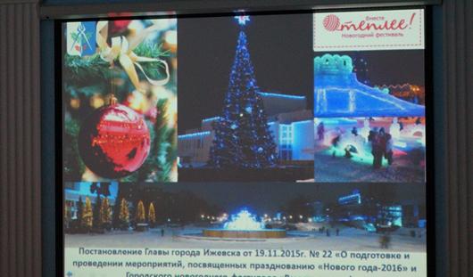 В Ижевске объявлен конкурс на лучшее оформление к Новому году