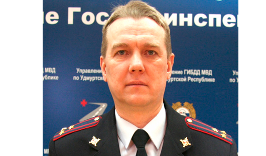 В Удмуртии на пост начальника ГИБДД назначили Александра Коробейникова