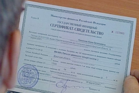 Жители Удмуртии могут лишиться жилищных сертификатов