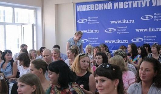Рособрнадзор приостановил действие лицензии Ижевского института управления