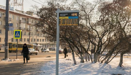 В Ижевске появилось первое интеллектуальное остановочное табло