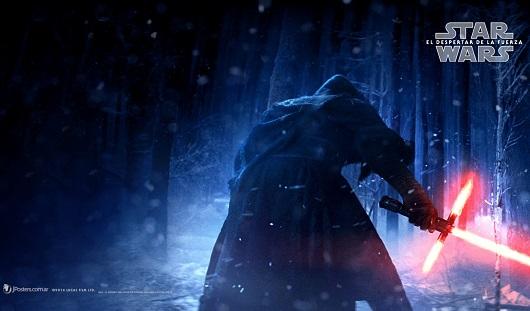 Выиграй билеты в «Империю Грёз» на фильм «Звездные войны»
