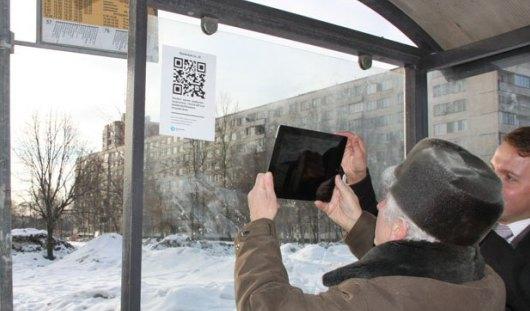 В Ижевске остановки и автобусы оснастят QR-кодами
