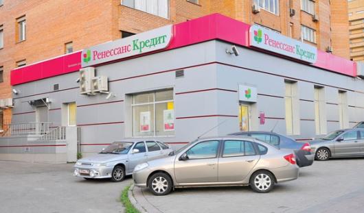 Банк «Ренессанс-кредит», филиал которого есть в Ижевске, продолжает работать в прежнем режиме
