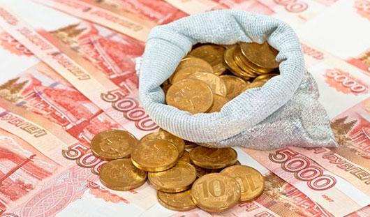Госдолг Удмуртии сократился на 300 млн рублей