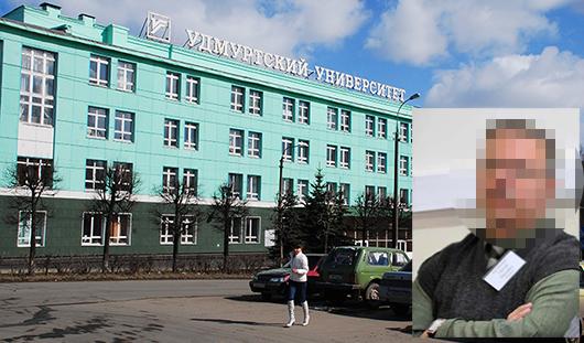 Преподавателя ижевского университета нашли мертвым около УдГУ