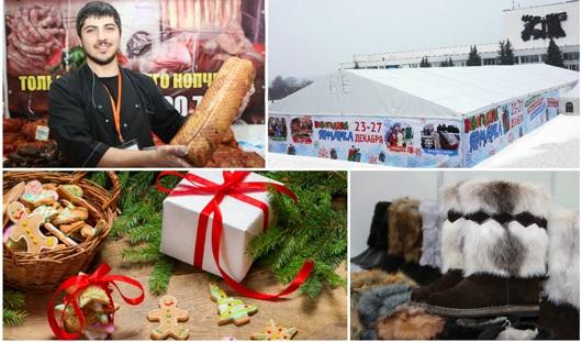 Накануне праздников ижевчан приглашают на Новогоднюю ярмарку