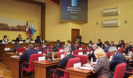 Депутаты приняли решение об изменении структуры Гордумы Ижевска