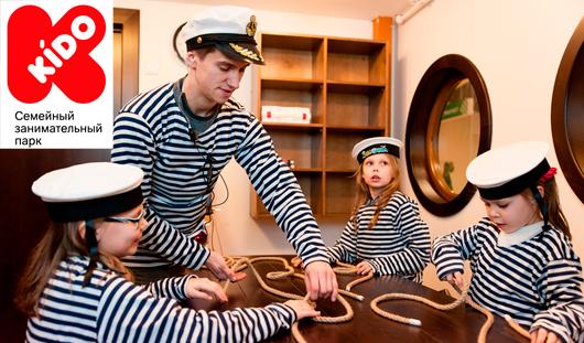 В Ижевске открылся занимательный парк, где дети могут освоить настоящие взрослые профессии