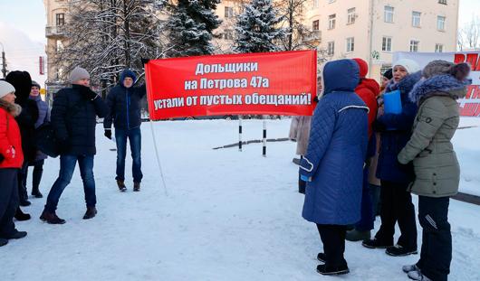 В Ижевске будущие жильцы дома на Петрова устроили митинг и спели «Гимн дольщиков»