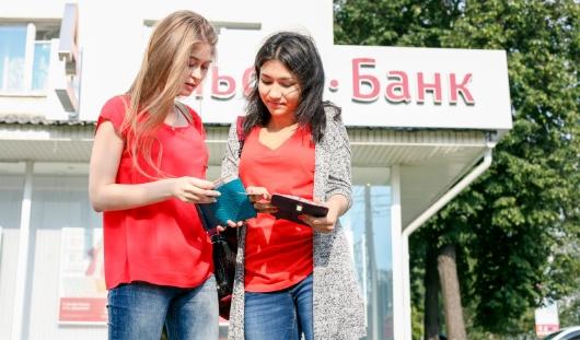 В 2015 году в России закрылись 84 банка: куда ижевчанам вкладывать деньги?