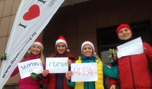 В Ижевске 1 января состоится акция «Я пробегу 2016 метров в День обещаний»