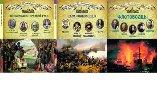 В Ижевске можно будет купить книги из коллекции «Комсомольской правды» со скидкой до 50%
