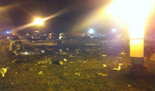Установлены причины авиакатастрофы в аэропорту Казани в 2013 году, где погибли три жителя Удмуртии
