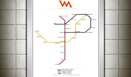 Красноярские дизайнеры нарисовали схему метро для Ижевска