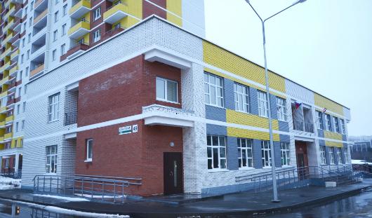 В Ижевске открыли новое здание для мировых судей
